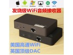 aicer A900 WiFi Audio Receiver
